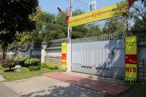 Indgangen til Aung Sann Suu Kyi's hus